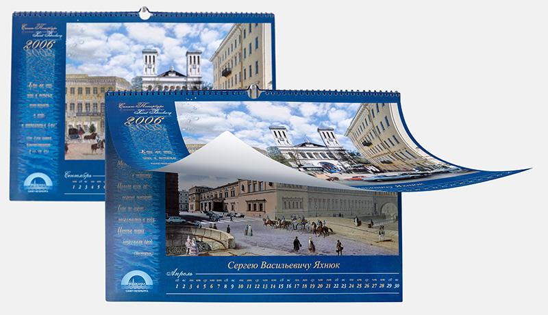 Новое в дизайне календарей